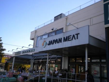 ミート 入間 ジャパン
