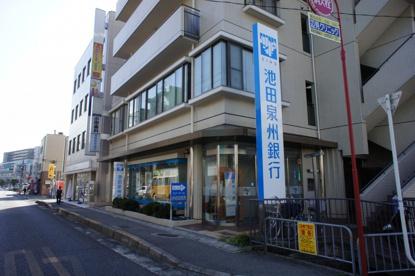 池田 泉州 銀行