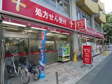 トモズ 新高円寺店