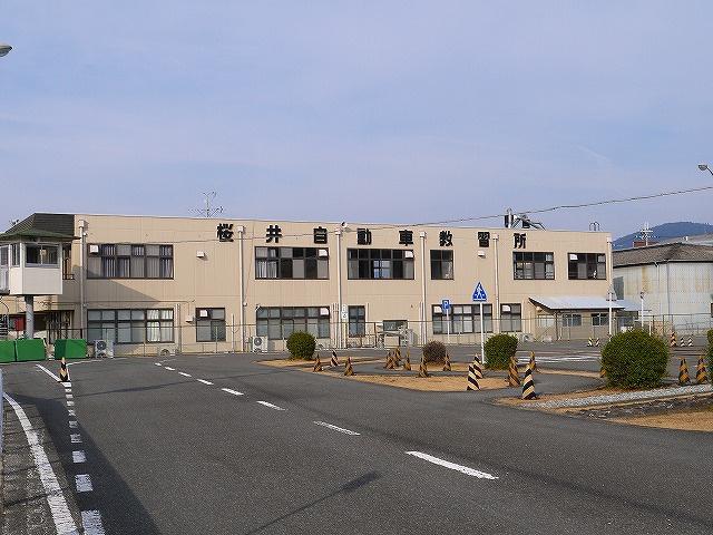 桜井 自動車 学校