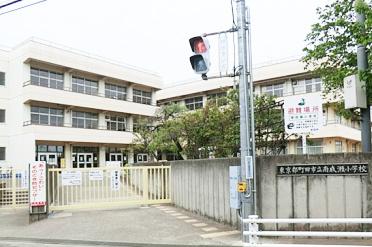 小学校 南 成瀬