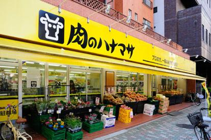 肉のハナマサ 銀座店