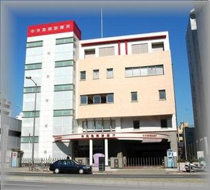 中央急病診療所の画像1
