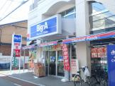 Big-A(ビッグエー) 小平学園東町店