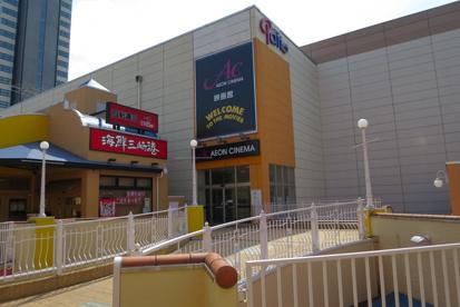 センター イオン シネマ 多摩