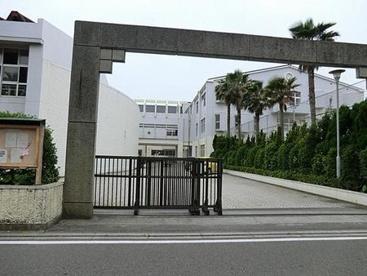 藤沢市立湘洋中学校情報ページ ひまわり土地建物は仲介手数料無料!