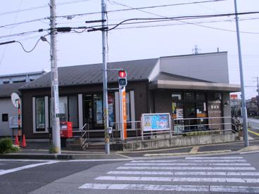 花見川 郵便 局