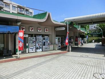 スーパーヤマザキ 平尾店