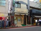 MIYAUCHI DENTAL CLINIC