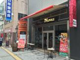 PIZZERIA BAR NAPOLI 甲府中央