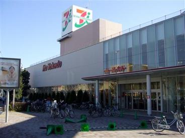 ザ・ダイソー・イトーヨーカドー東大和店
