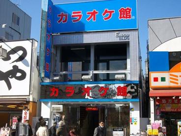 カラオケ館 六本木店