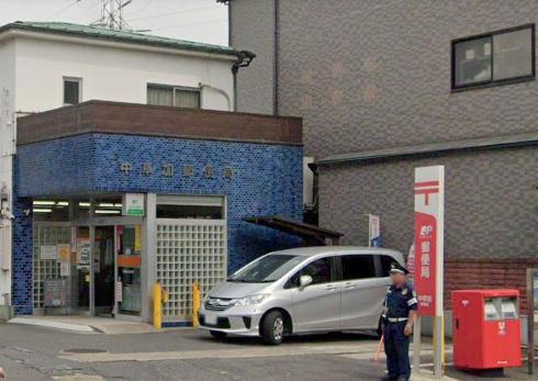 時間 局 草加 郵便 営業 4月22日より全国の郵便局と一部のゆうちょ銀行店舗の営業時間が変更|日本郵便|KKS Web:教育家庭新聞ニュース|教育家庭新聞社