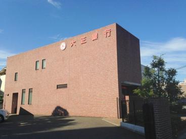 大正銀行情報ページ|宝塚市・中...
