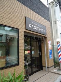 HairSalon KANEMOTOの画像1