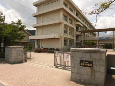 広島市立安佐南中学校|安佐南区...