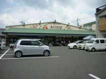Aコープ 園部店