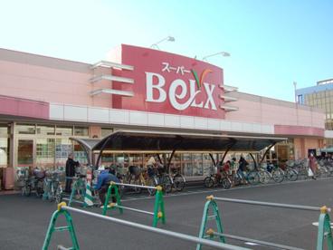 べルクス北松戸店
