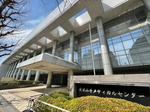 山手 jcho センター 東京 メディカル