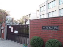 大阪市立十三小学校