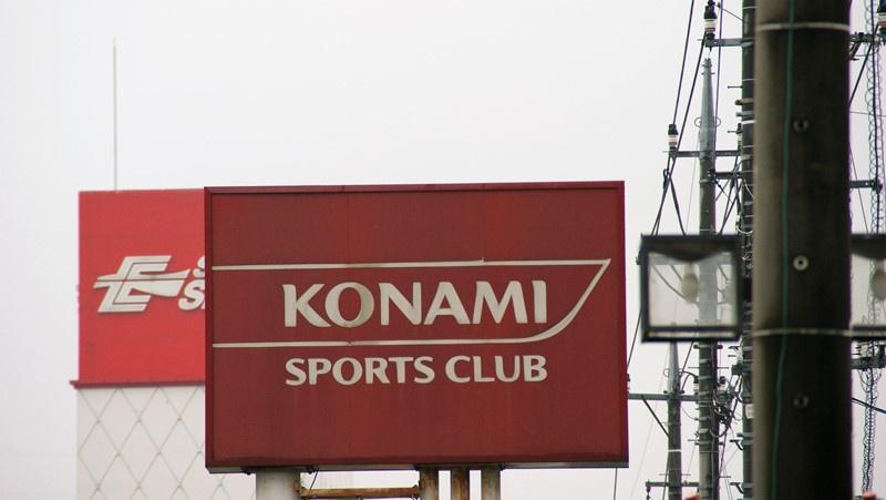 行田 コナミ スポーツ クラブ