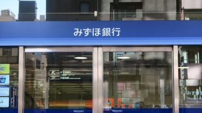 みずほ 銀行 atm