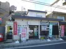 レフィナード嵐山 |嵐山駅 嵯峨...