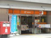 大阪市中央区北浜東の賃貸物件|...