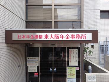 近く の 年金 事務 所