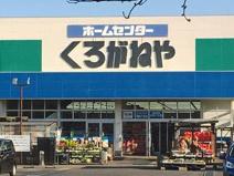 秦野市渋沢3丁目 売地No.7|角地...