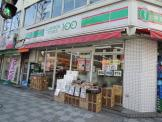 STORE100「川崎新川通店」