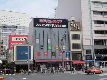 上野 ヨドバシ カメラ