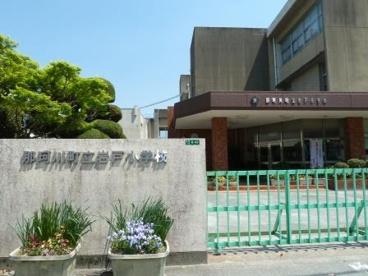 那珂川町立岩戸小学校情報ページ...