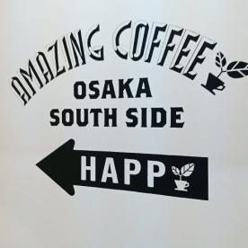 AMAZING COFFEE OSAKA SOUTH SIDEの画像2