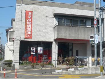 徳島市社会福祉センター情報ペー...
