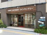 Coin Laundry Coco コインランドリーココ