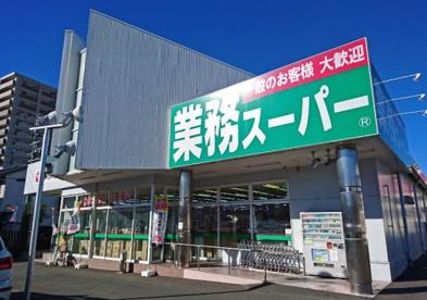スーパー 浜松市