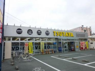 TSUTAYA 曳馬店情報ページ|静岡...