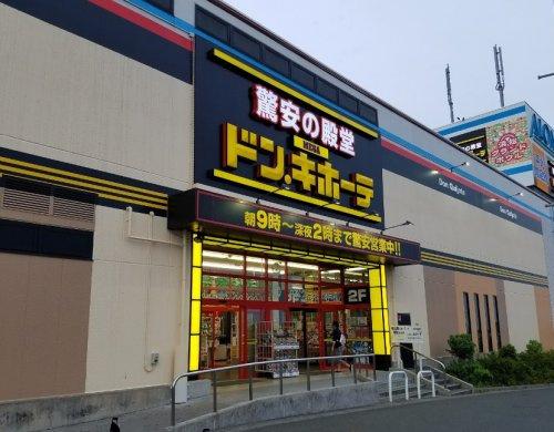浜松 ドンキホーテ