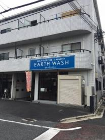 EARTH WASHの画像1