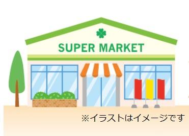 スーパー 区 業務 足立
