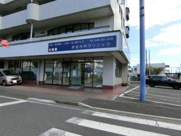 クリニック 鶴ヶ島 内科