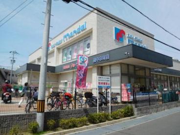 万代豊中本町店