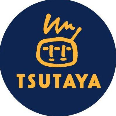 Tsutaya 練馬 春日 町
