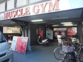 MUSCLE GYM 中野店