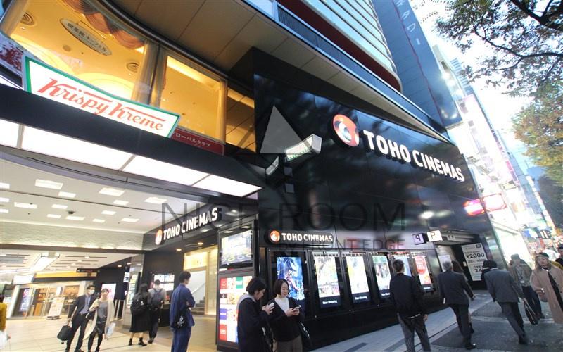 東宝 シネマズ 渋谷