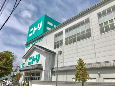 ニトリ 大阪