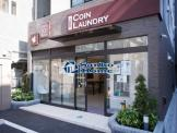 CoinLaundry by TOSEI(コインランドリーバイトーセイ) 千駄木店