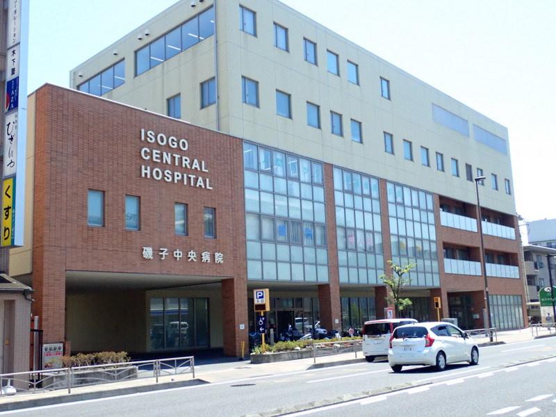 中央 病院 磯子
