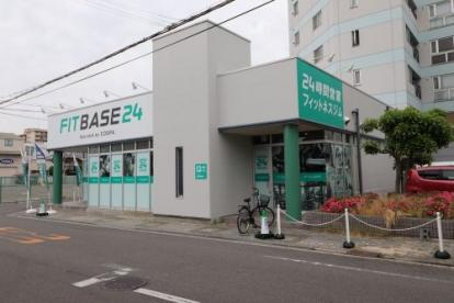 FIT BASE24の画像1